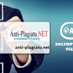Анти-плагиату.нет (anti-plagiatu.net) Обзор