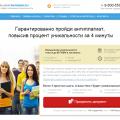 Антиплагиат экспресс (anexp.ru)