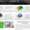 Юниартик (uniartic.ru)