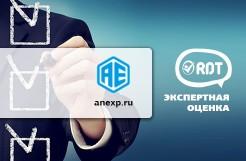 Антиплагиат экспресс (anexp.ru) Обзор