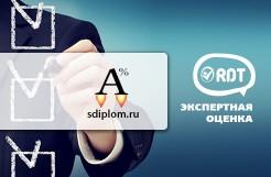 Сдиплом.ру (sdiplom.ru) Обзор