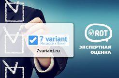 7-вариант (7variant.ru) Обзор