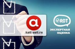 Анти-Анти (anti-anti.ru) Обзор