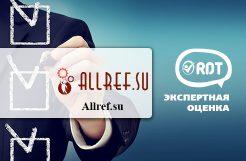 Генератор текста (allref.su) Обзор